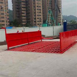 【标准型】建筑工地工程自动洗车机CF-XCT-100Tx