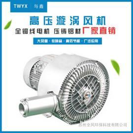3KW双段高压风机二段旋涡气泵