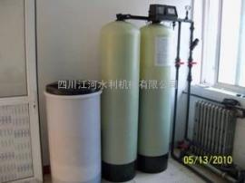 【江河环保】全自动软水器 锅炉软化水设备10t/h 单阀双罐一用一