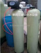 【江河环保】全自动软水器 锅炉软化水设备20t/h 双阀双罐
