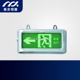 HR-BLZD-1LROE I 3.5W消防应急标志灯具