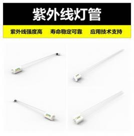 紫外线灯管高强度UVC40WT6羽星光电