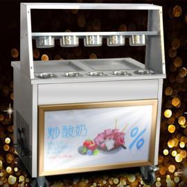 多功能炒酸奶机的报价,炒酸奶机的型号,炒酸奶机公司