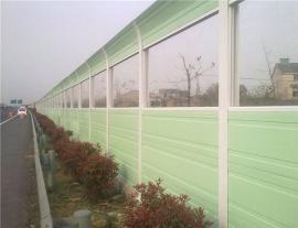 金属百叶孔隔音墙-声屏障的生产厂-城市快速路隔音屏报价
