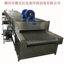 不锈钢网带式五金冲压件超声波除油清洗烘干机