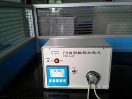 PH自动调节控制系统