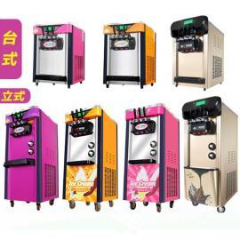 软冰激凌机的报价,流动式冰激凌机,街头冰激凌机