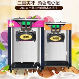 小型冰激凌机报价,雪梅冰激凌机,软硬冰激凌机