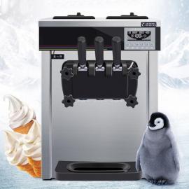 进口冰激凌机报价,自助式冰激凌机,雪糕冰激凌机