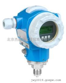 E+H变送器/PMC71压力变送器