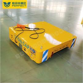 拖电缆交流供电转运车 双轮沿轨道轮电动平板车