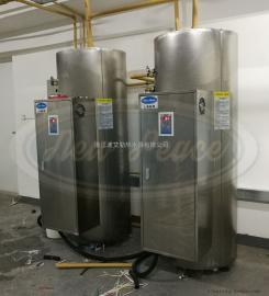 工厂销售NP200-15电热水炉|200L商用热水炉|15KW容积式电热水炉