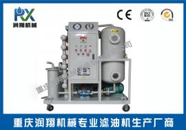 电力行业变压器绝缘油真空滤油机