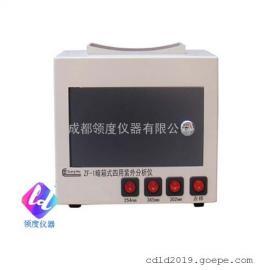 ZF-1暗箱式四用紫外分析仪