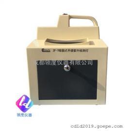 ZF-7型暗箱式手提紫外检测灯