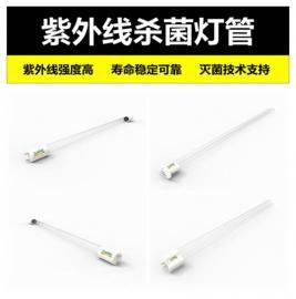 紫外线消毒灯UVC40WT5/T6/T8羽星光电YUXING