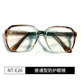 普通型防护眼镜/辐射防护眼镜/射线防护眼镜