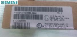 西门子DP通讯插头6ES7972-0BA42-0XA0