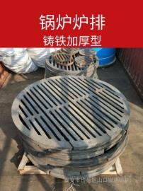 加工定制锅炉炉排 圆形炉排 加厚铸铁炉排