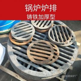 锅炉炉排 耐高温锅炉炉排 铸铁炉排