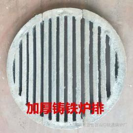 定制生产锅炉用圆形加厚炉排 间距小耐高温优质铸铁炉条