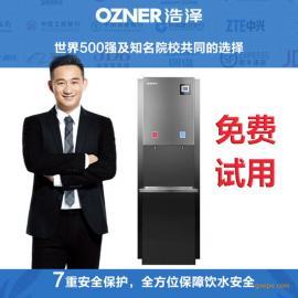 浩泽牌商场净水设备直饮水设备直饮机开水器租赁