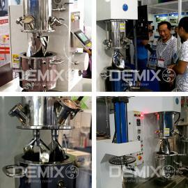 高粘度复合材料搅拌机- DEMIX立式捏合�C