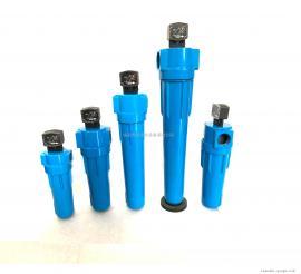 HF9-36高效过滤器 精密过滤器压缩空气空压机后处理过滤器