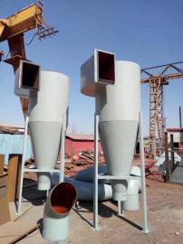XZZ型旋风除尘器木工旋风除尘器布袋脉冲除尘器锅炉布袋除尘器