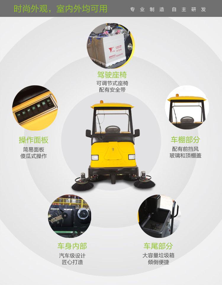 小区物业保洁用驾驶式明诺电动清扫车MN-E800W