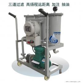 化工厂CT4防爆型轻便式三级过滤精密滤油机