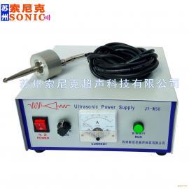 实验室超声波雾化器