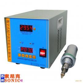 手持式超声波薄膜切割刀,便携式超声波塑料切割机价格
