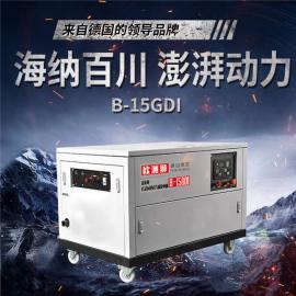 学校备用15千瓦汽油发电机