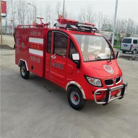 四轮电动微型水罐消防车