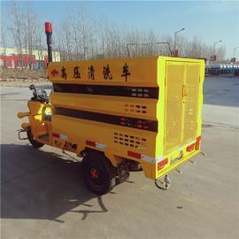 纯电动三轮高压清洗车 电动小型高压清洗车