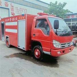 制造正规水罐泡沫两用消防车 5吨水罐消防车
