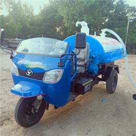 农村改厕所专用三轮吸粪车 农用抽粪车
