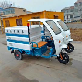 电动环卫高压清洗车 电动小型高压清洗车