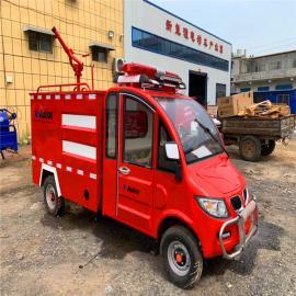 物业新能源电动四轮水罐消防车