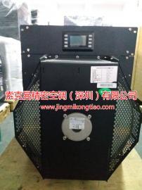 分体式机架空调,索克曼机柜专用机架空调