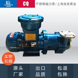 �B泉品牌 25CQ-15P�o泄漏防爆化工泵 不�P�磁力泵 CQ磁力泵