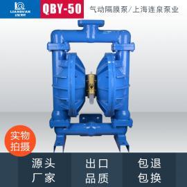 QBK泥浆输送泵 不阻塞压滤机用隔膜泵 QBK-50不锈钢隔膜泵