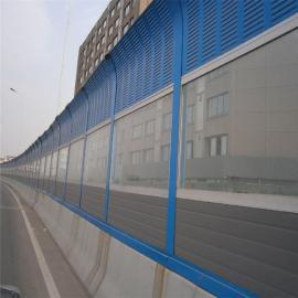 铁路隔音板 公路吸音屏 高速声屏障