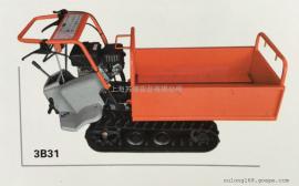 3B31履带自卸乘座式搬运机 升降式自卸式搬运车 田园管理搬运机