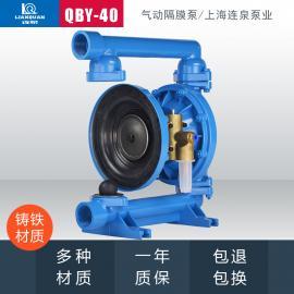 QBK40气动隔膜泵铝合金铸铁工程塑料不锈钢耐腐蚀抽胶水气动泵