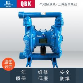 ��痈裟け�/污水泵/橡�z�{泵/船用隔膜泵/化工泵/QBY-40