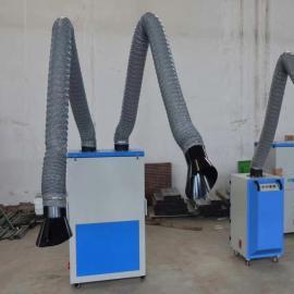焊烟净化器双臂电焊烟尘焊接净化除尘器移动式旱烟净化器