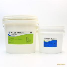 HRT707防腐耐磨涂层 性能优异的耐磨颗粒胶 新品耐磨涂层胶