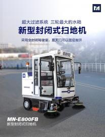 工业园区用驾驶式电动扫地车